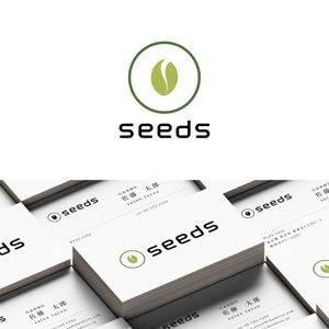 tsukasa110さんのディスプレイ資材販売会社「seeds」のロゴ制作への提案