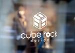 不動産会社名「キューブロックデザイン」のロゴへの提案