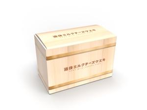 the_3rd_flyさんの道後温泉のスイーツショップの化粧箱デザインへの提案