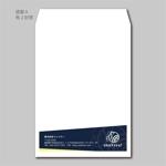 株式会社シュフリーの封筒デザイン募集への提案