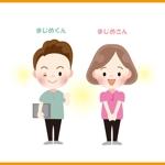 訪問看護リハビリステーションのキャラクター 「まじめさん(女)」と「まじめくん(男)」への提案
