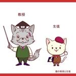 猫をモチーフとしたキャラクターのイラスト制作への提案