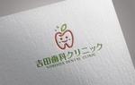 歯科医院「吉田歯科クリニック」のロゴ(文字+絵)への提案