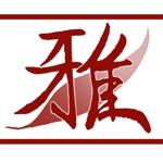 国産・和紅茶通信販売ショップサイト「雅紅茶」のロゴ(MIYABI紅茶)(みやびこうちゃ)への提案