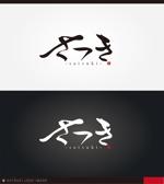 スナックの看板ロゴへの提案