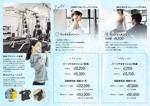 kurokimakotoさんの多店舗パーソナルジムのA4展開3つ折りリーフレットへの提案