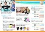 sugaさんの多店舗パーソナルジムのA4展開3つ折りリーフレットへの提案