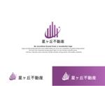 不動産業「星ヶ丘不動産」のロゴへの提案