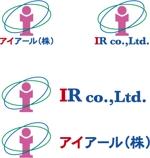 cpo_mnさんのパソコン関連会社のロゴ作成への提案