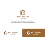 ネットショップ「額縁・額装工房 FirstFrame」のロゴマークへの提案