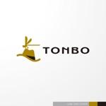 アウトドアブランド TONBO(トンボ)のロゴ作成への提案