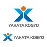nabeさんの建設会社のロゴ作成への提案