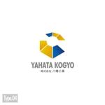 DECOさんの建設会社のロゴ作成への提案