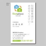営業会社「株式会社firstplace」の名刺デザインへの提案