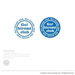 企業の経営者(異業種)が集まり「Go!ひろみ会」のロゴマークへの提案