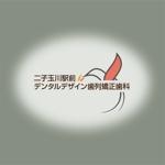 新規開設医院のロゴ への提案