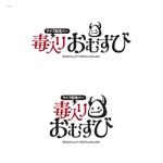 バー「毒入りおむすび」のロゴ作成をお願いします。への提案
