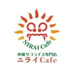 飲食店「沖縄タコライス専門店ニライCafe」のロゴへの提案