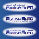 NewYork style buffet hole「 GRAND BLEU 」のロゴへの提案