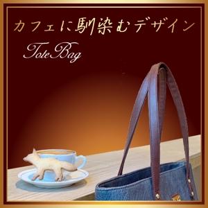 TOP55さんのアパレルショップ(鞄会社)のバナー制作を依頼します。#広告 #イラストレーター  #イラストへの提案