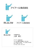 heso_designさんのパソコン関連会社のロゴ作成への提案