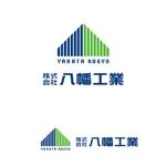 serve2000さんの建設会社のロゴ作成への提案