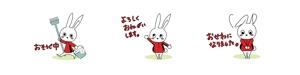 aki_sugimotoさんの既存オリジナルキャラクターのLINEスタンプ作成への提案