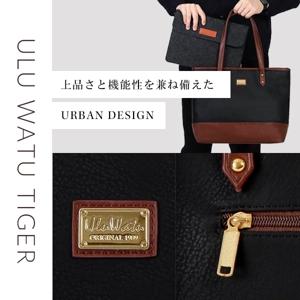 holy-knightさんのアパレルショップ(鞄会社)のバナー制作を依頼します。#広告 #イラストレーター  #イラストへの提案
