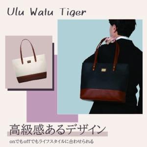 happy_angeさんのアパレルショップ(鞄会社)のバナー制作を依頼します。#広告 #イラストレーター  #イラストへの提案