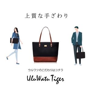 nabookさんのアパレルショップ(鞄会社)のバナー制作を依頼します。#広告 #イラストレーター  #イラストへの提案