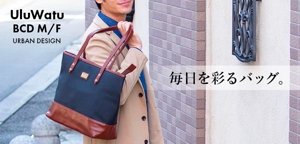 y_k210223さんのアパレルショップ(鞄会社)のバナー制作を依頼します。#広告 #イラストレーター  #イラストへの提案