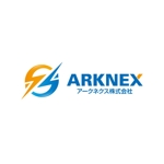 ARKNEXの社名ロゴ作成への提案