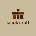 木の素材を中心とした販売サイト kinok craft のロゴへの提案