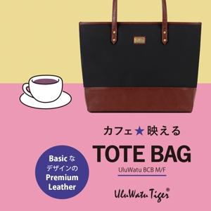 90graphicsさんのアパレルショップ(鞄会社)のバナー制作を依頼します。#広告 #イラストレーター  #イラストへの提案