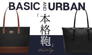 miki-mimimiさんのアパレルショップ(鞄会社)のバナー制作を依頼します。#広告 #イラストレーター  #イラストへの提案