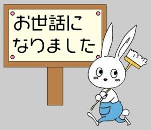 kosuzukiさんの既存オリジナルキャラクターのLINEスタンプ作成への提案
