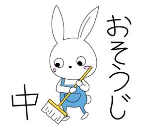 bipomaruさんの既存オリジナルキャラクターのLINEスタンプ作成への提案