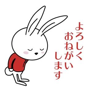 chatarou314さんの既存オリジナルキャラクターのLINEスタンプ作成への提案