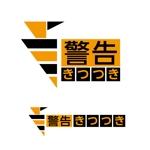 自社製品、「警告きつつき」のロゴ製作への提案