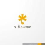 アウトドアブランド【s-flowme】のロゴ作成への提案