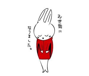 nemuta56さんの既存オリジナルキャラクターのLINEスタンプ作成への提案
