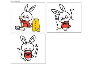 katatumoriさんの既存オリジナルキャラクターのLINEスタンプ作成への提案