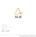 化粧品(美容系)の会社のロゴ「株式会社ALB」への提案