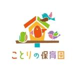 2022年2月開園予定の新規保育園「ことりの保育園」のロゴ作成への提案
