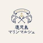 海産物ECサイト「鹿児島マリンマルシェ」のロゴへの提案