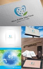 今話題のナノバブル発生器を取り扱う会社のロゴへの提案