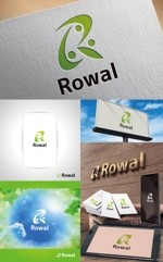 給食会社「Rowal」社名ロゴ作成への提案