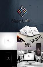 顔料・画材ショップ「Many Color」のロゴへの提案