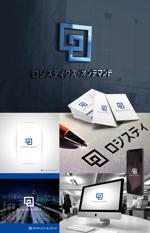 動画配信サービス「ロジスティクス・オンデマンド」のロゴへの提案