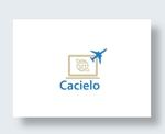 自社ブランドの商品ロゴ(コーポレートロゴにも採用予定)への提案